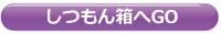 f:id:sousakubito:20190331041616j:plain