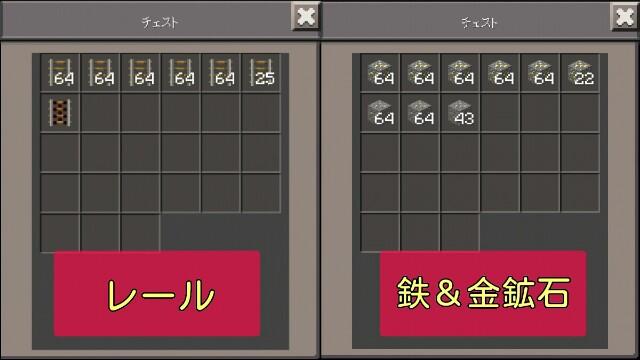 f:id:sousakuito:20170707214433j:plain:w480