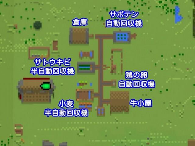 f:id:sousakuito:20170804173332j:plain:w480