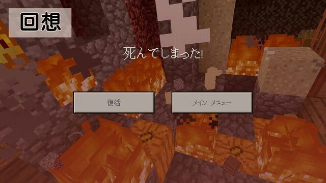 f:id:sousakuito:20171119172653j:plain:w480
