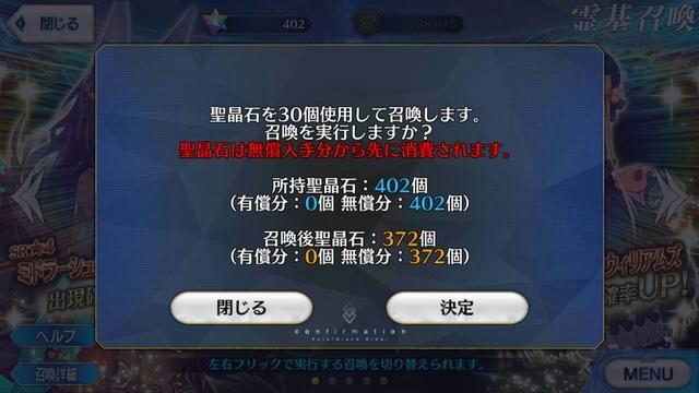 f:id:sousakuito:20171206221122j:plain:w480
