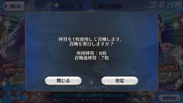 f:id:sousakuito:20171206234653j:plain:w480