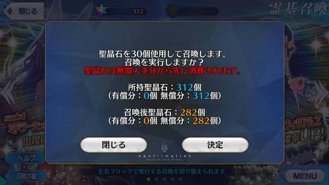 f:id:sousakuito:20171207083711j:plain:w480