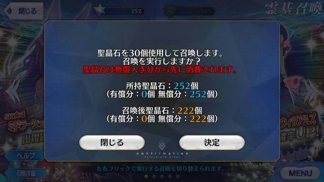 f:id:sousakuito:20171207105244j:plain:w480