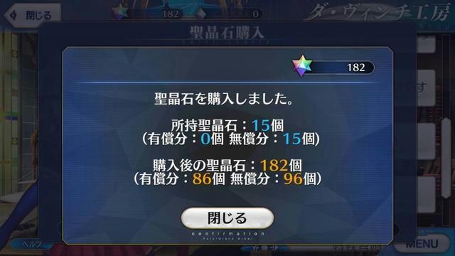 f:id:sousakuito:20171217013803j:plain:w480