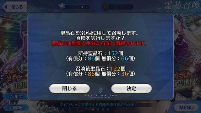 f:id:sousakuito:20171217024448j:plain:w480