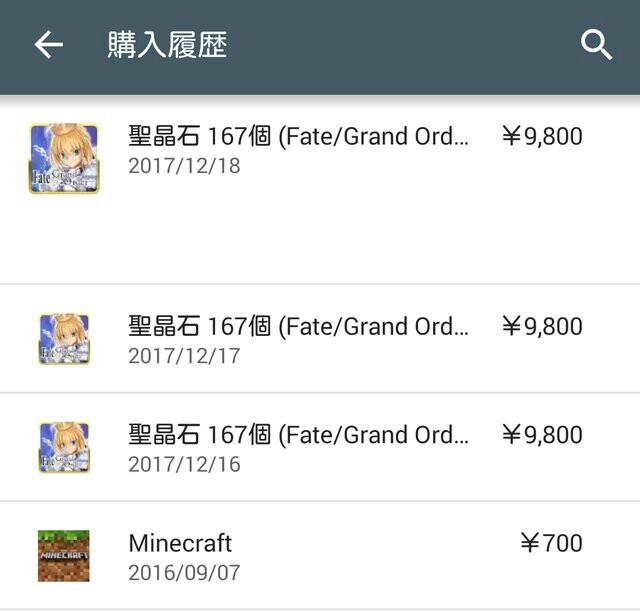 f:id:sousakuito:20171221081849j:plain:w480