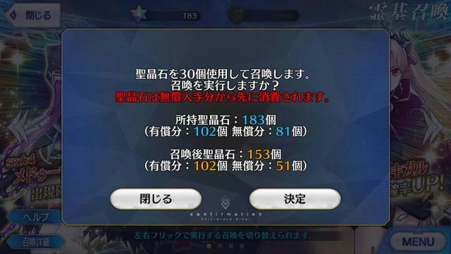 f:id:sousakuito:20171221083245j:plain:w480