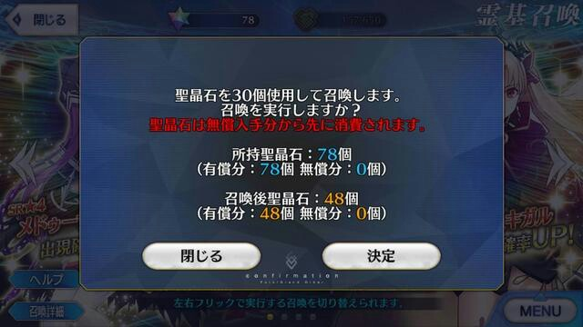 f:id:sousakuito:20171224121529j:plain:w480