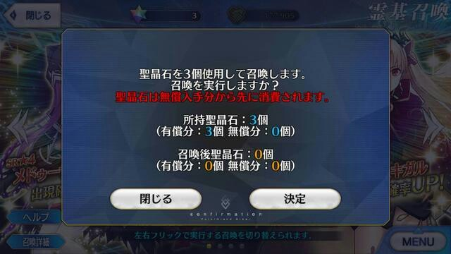 f:id:sousakuito:20171225092409j:plain:w480