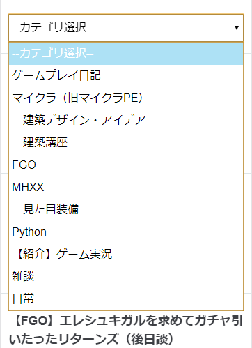 f:id:sousakuito:20180104004130p:plain