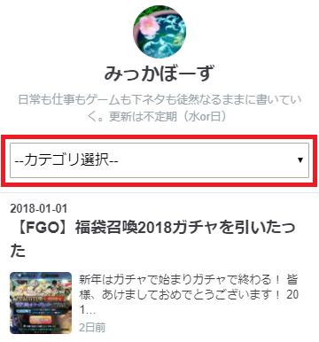 f:id:sousakuito:20180104004330p:plain