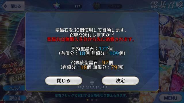 f:id:sousakuito:20180104192658j:plain:w480