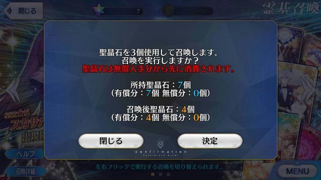 f:id:sousakuito:20180105000617j:plain:w480