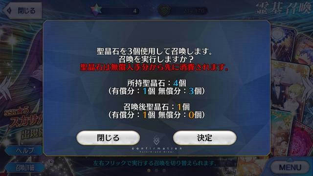 f:id:sousakuito:20180105003810j:plain:w480