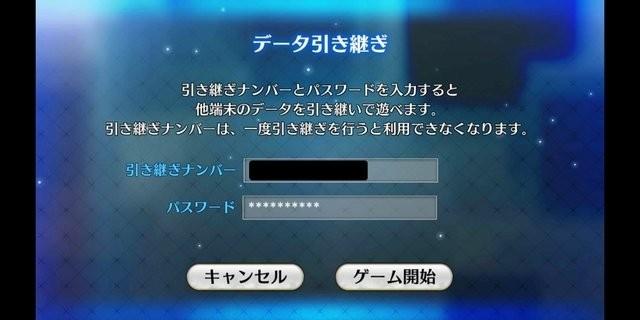 f:id:sousakuito:20180131234503j:plain:w480