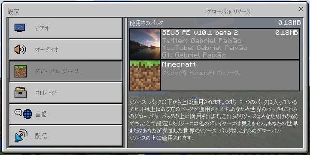 f:id:sousakuito:20180214141949j:plain:w480