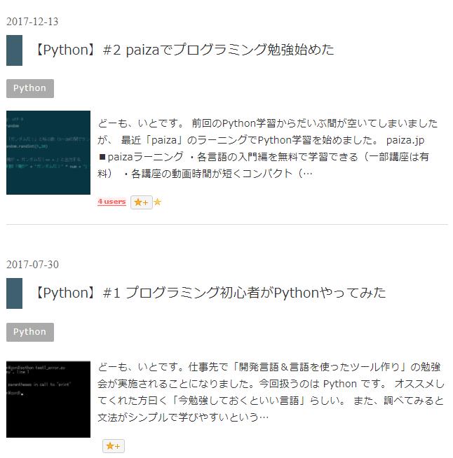 f:id:sousakuito:20180225120024p:plain:w480