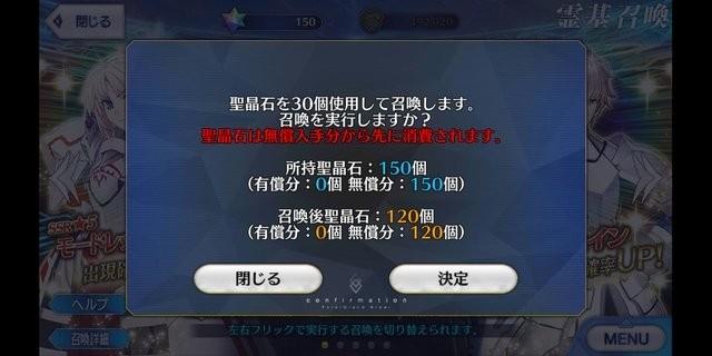 f:id:sousakuito:20180227093038j:plain:w480