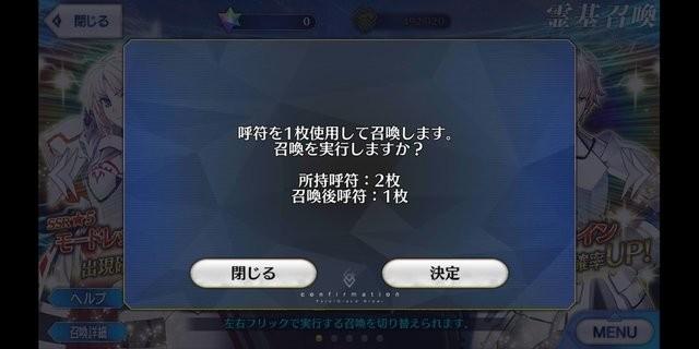 f:id:sousakuito:20180302151208j:plain:w480
