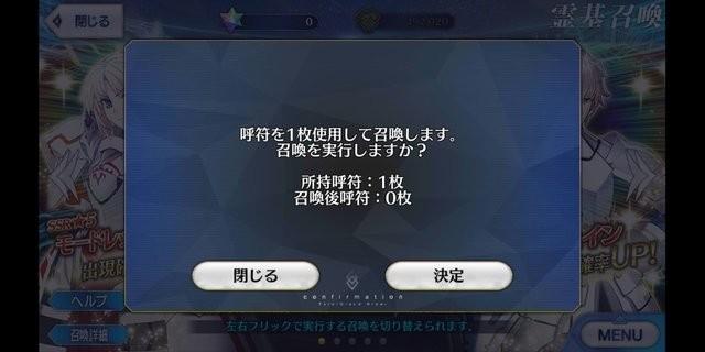 f:id:sousakuito:20180302201800j:plain:w480