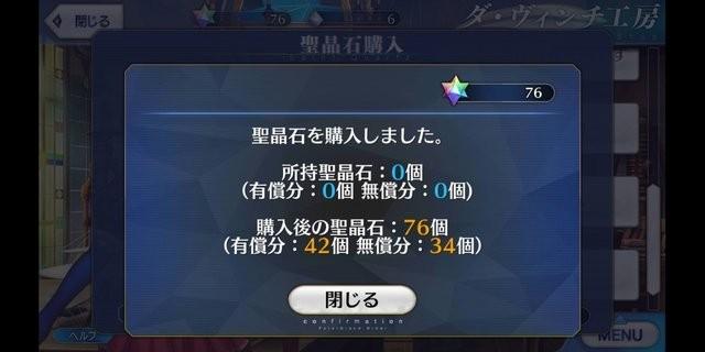 f:id:sousakuito:20180302202310j:plain:w480