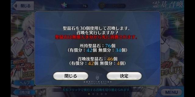 f:id:sousakuito:20180302203111j:plain:w480