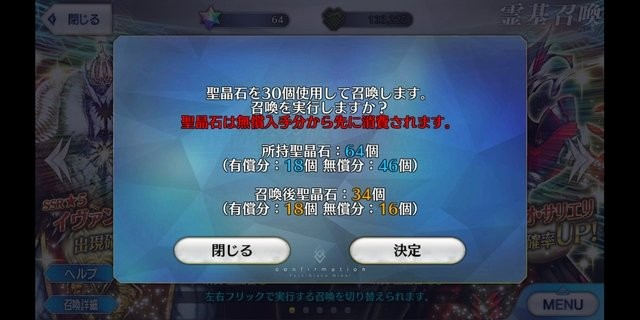 f:id:sousakuito:20180413091616j:plain:w480