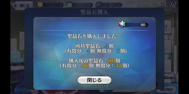 f:id:sousakuito:20180414142851j:plain:w480
