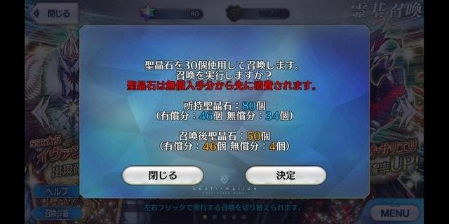 f:id:sousakuito:20180414143033j:plain:w480