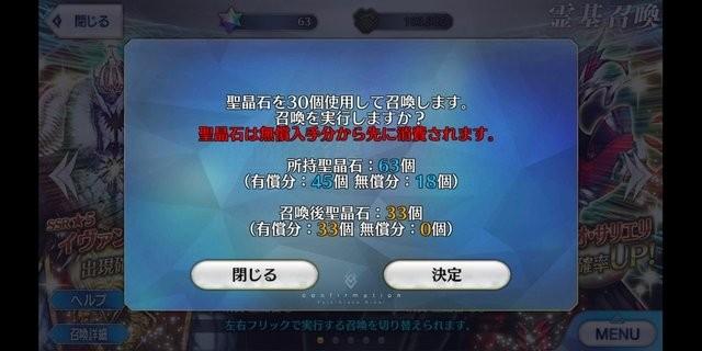 f:id:sousakuito:20180415130517j:plain:w480