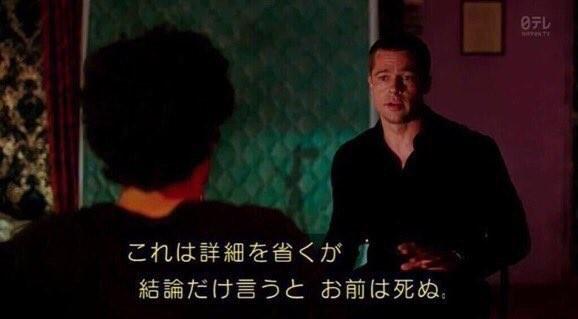 f:id:sousakuito:20190209055317j:plain:w480