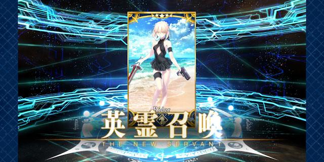 f:id:sousakuito:20190807233652j:plain:w480