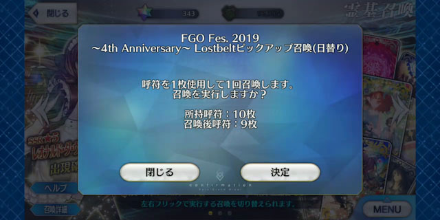 f:id:sousakuito:20190807233706j:plain:w480