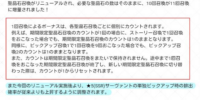 f:id:sousakuito:20190807233751j:plain:w480