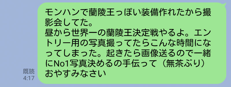 f:id:sousakuito:20210517005811j:plain:w480