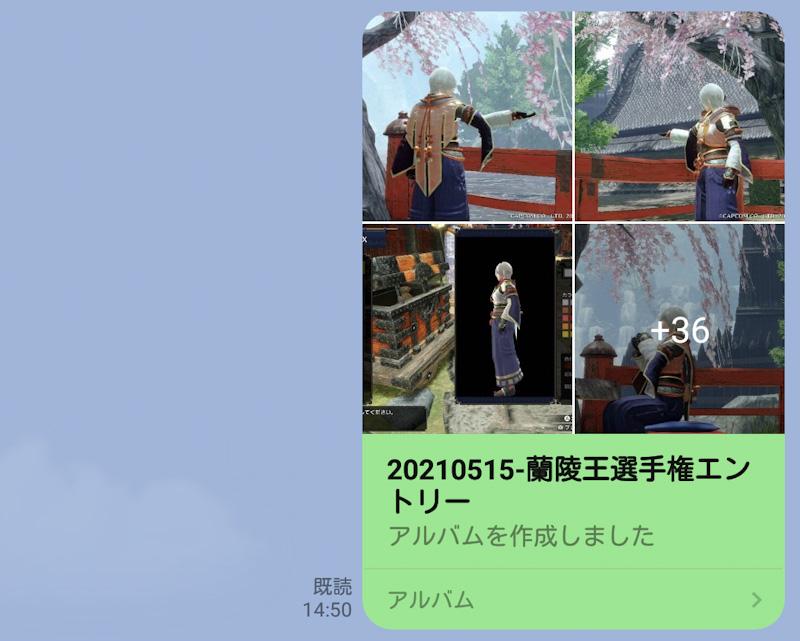 f:id:sousakuito:20210517005817j:plain:w480