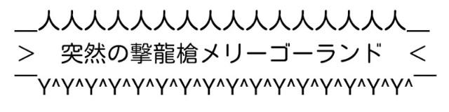 f:id:sousakuito:20210612182444j:plain:w320