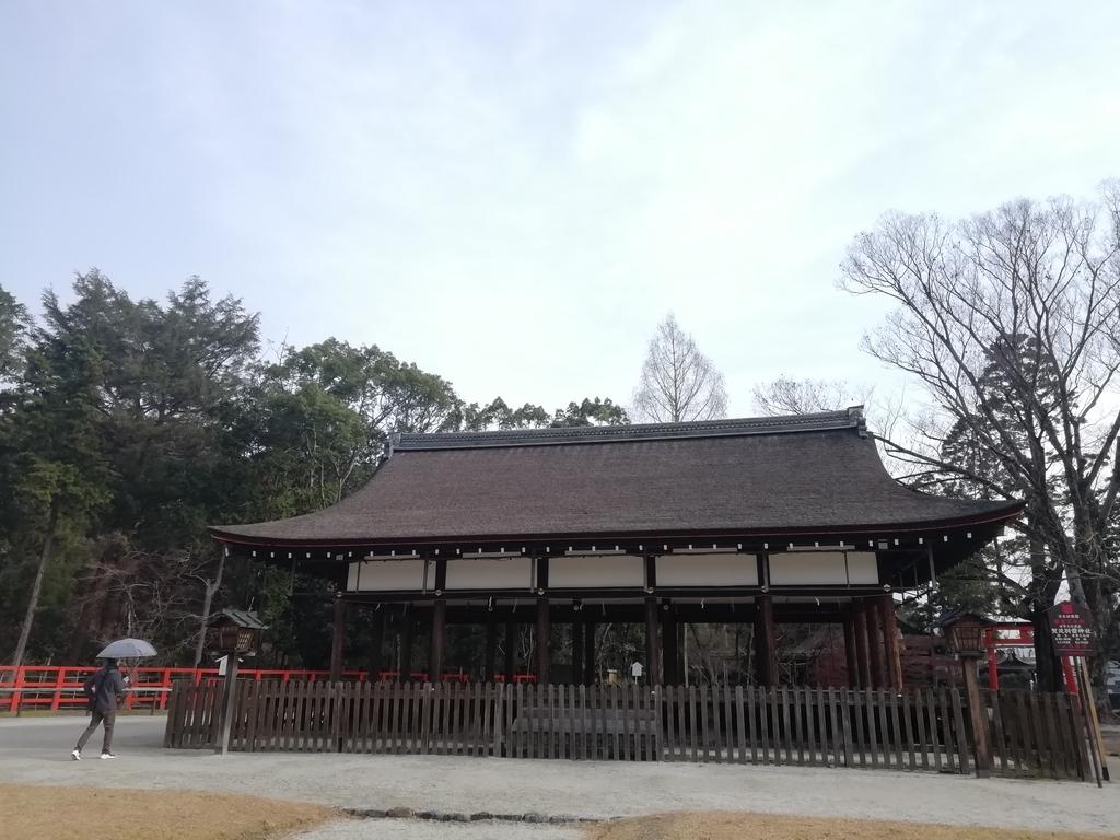 f:id:sousei-syousetu:20181229001601j:plain