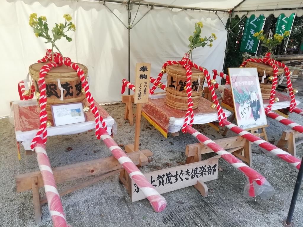 f:id:sousei-syousetu:20181229001635j:plain