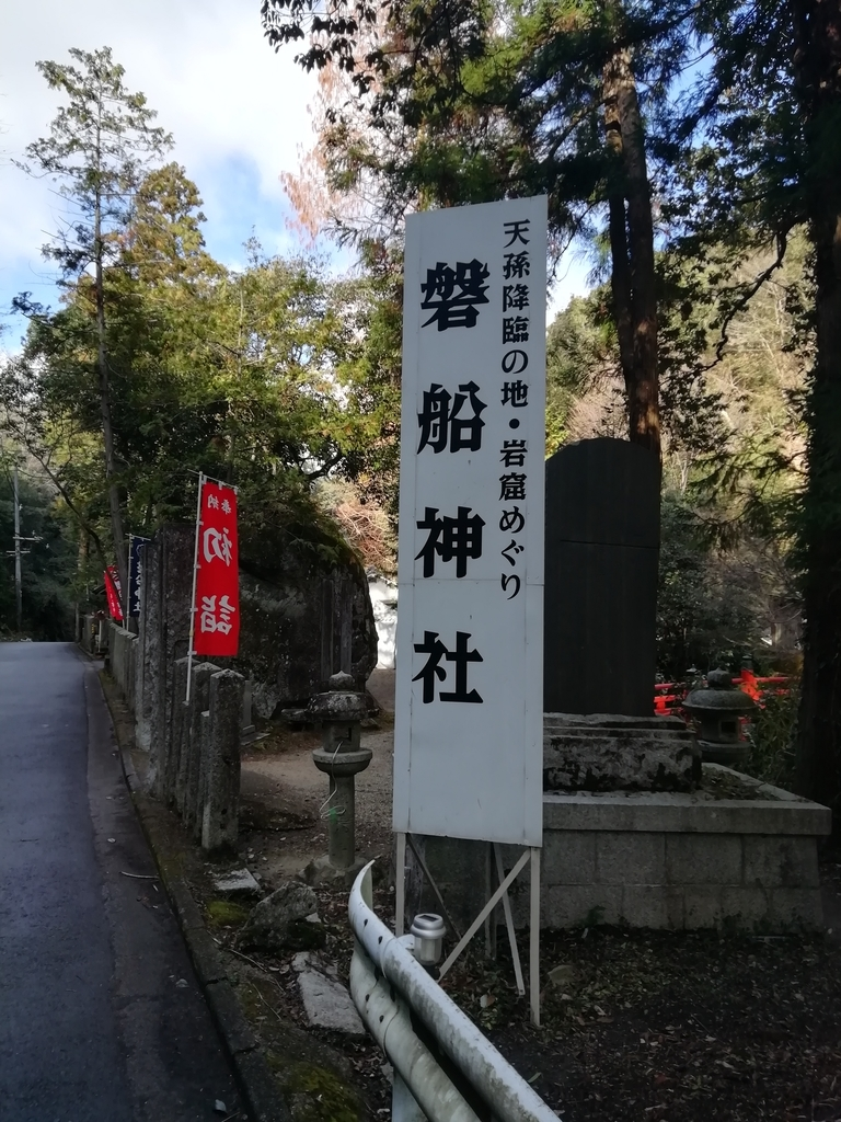 f:id:sousei-syousetu:20190102231801j:plain