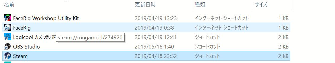 f:id:sousei-syousetu:20190520150017j:plain