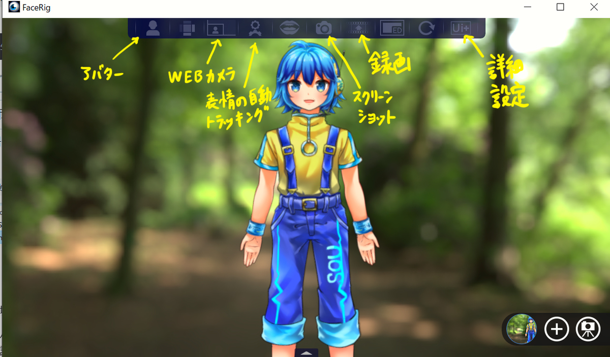 f:id:sousei-syousetu:20190520151243j:plain