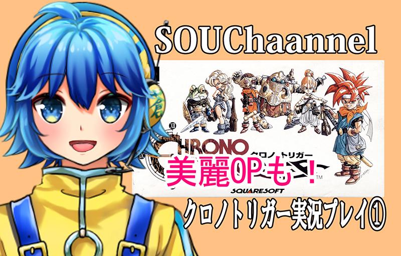 f:id:sousei-syousetu:20190830151538j:plain