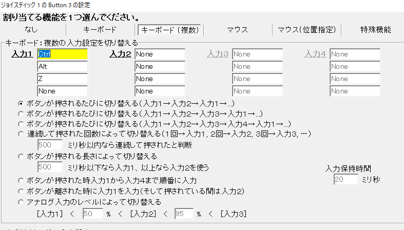 f:id:sousei-syousetu:20191002194801j:plain
