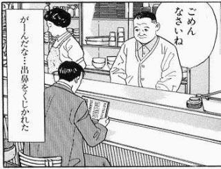 f:id:soushirou777:20190514231617j:plain