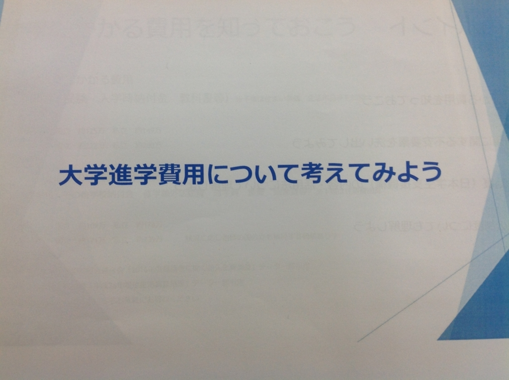 f:id:sousinakihama:20180212182050j:plain