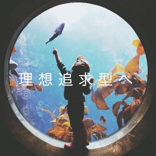 f:id:sousuke1202:20170226205537j:plain