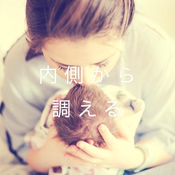f:id:sousuke1202:20170302201922j:plain