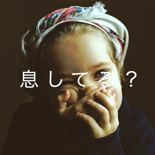 f:id:sousuke1202:20170306204048j:plain